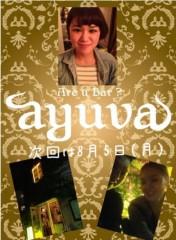 AYUMO 公式ブログ/ayuvaイベント 画像1