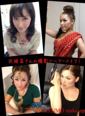 AYUMO 公式ブログ/開運メイクアップ 画像2