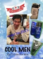 AYUMO 公式ブログ/男性のための開運メイクアップ 画像1