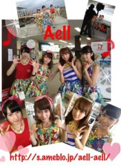 AYUMO 公式ブログ/可愛いアイドルAell 画像1