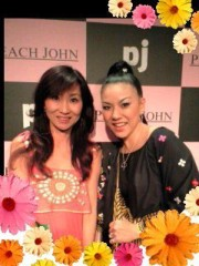 AYUMO 公式ブログ/PJのパーティー 画像1