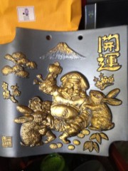 AYUMO 公式ブログ/掃除大会で 画像1