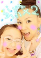 AYUMO 公式ブログ/映画に行きました! 画像1