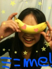 AYUMO 公式ブログ/AYUMOの休憩時間 画像2