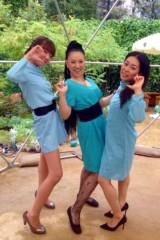 AYUMO 公式ブログ/HAPPY WEDDING!!! 画像1