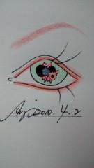 AYUMO 公式ブログ/めざましテレビより 画像1