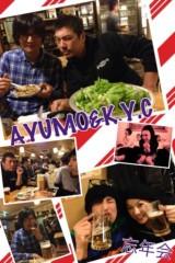 AYUMO 公式ブログ/AYUMO&K.Y.C忘年会 画像1