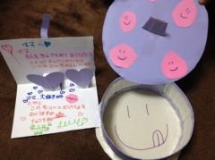 AYUMO 公式ブログ/涙のプレゼント 画像2