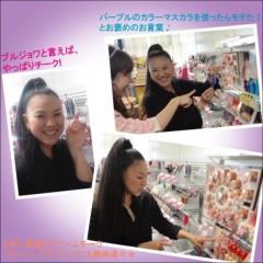AYUMO 公式ブログ/ブルジョワのFacebookにUPされました! 画像1