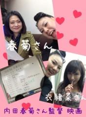 AYUMO 公式ブログ/内田春菊さんの映画で! 画像1