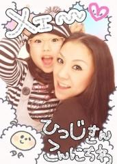 AYUMO 公式ブログ/皆様からのリクエスト 画像1