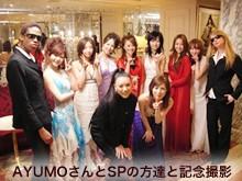 AYUMO 公式ブログ/眉カットご招待! 画像2
