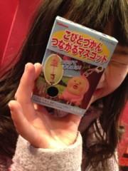 AYUMO 公式ブログ/ミニme、お手伝いの巻 画像1