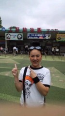 AYUMO 公式ブログ/東京上野動物園 画像2
