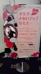 AYUMO 公式ブログ/京都タワーホテルで 画像3