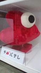 AYUMO 公式ブログ/千葉テレビ 画像2