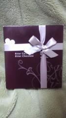 AYUMO 公式ブログ/チョコレート 画像1