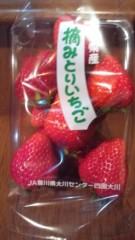 AYUMO 公式ブログ/いちご大好き 画像2