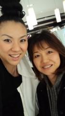 AYUMO 公式ブログ/池袋にて 画像2