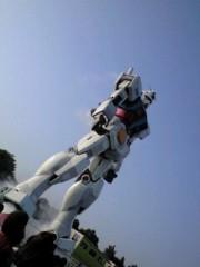 AYUMO 公式ブログ/めざましテレビ占いより 画像3