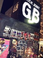AYUMO 公式ブログ/吉祥寺でメイクアップ 画像1