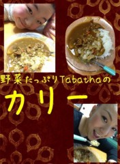 AYUMO 公式ブログ/カリー(≧∇≦) 画像1