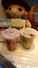 AYUMO 公式ブログ/吉祥寺に行きましたよ。 画像1