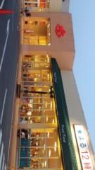 AYUMO 公式ブログ/埼玉県、入間市 画像2