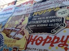 AYUMO 公式ブログ/HOPPY工場見学‼ 画像3