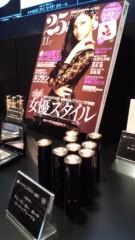 AYUMO 公式ブログ/東京コスメティックコレクション 画像2