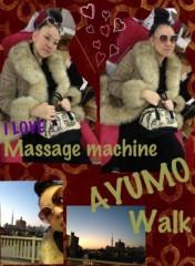 AYUMO 公式ブログ/マッサージ機 画像1