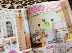 AYUMO 公式ブログ/雑誌Como発売中U+203C 画像3