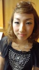 AYUMO 公式ブログ/あっぷ&UP! 画像1