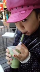 AYUMO 公式ブログ/吉祥寺に行きましたよ。 画像2