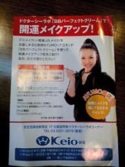 AYUMO 公式ブログ/イベントのお知らせ 画像1