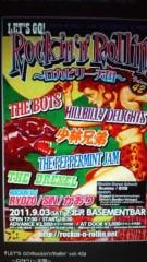 AYUMO 公式ブログ/Rockin 'n'Rollin ロカビリー天国 画像1