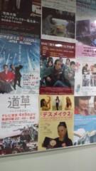 AYUMO 公式ブログ/デスメイクポスター発見!☆ 画像1