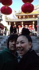 AYUMO 公式ブログ/横浜に打ち合わせ 画像1