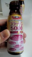 AYUMO 公式ブログ/Dr.シーラボ 新商品 画像3