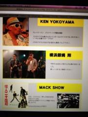 AYUMO 公式ブログ/アメリカンフェスティバル 画像1