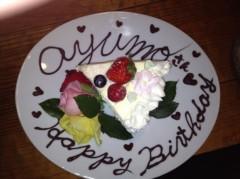 AYUMO 公式ブログ/サプライズに感激! 画像2