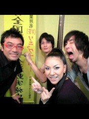 AYUMO 公式ブログ/Ayumo & K.Y.C ライブ情報 画像1