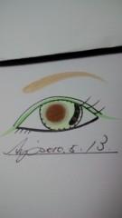 AYUMO 公式ブログ/めざましテレビ占より 画像1