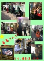 AYUMO 公式ブログ/春菊さんと撮影してます*\(^o^)/* 画像1