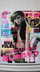 AYUMO 公式ブログ/GLITTER雑誌2月号 画像1