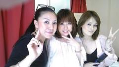 AYUMO 公式ブログ/撮影しました! 画像2