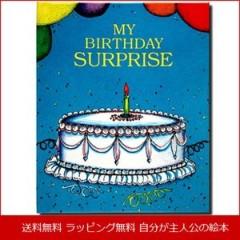 AYUMO 公式ブログ/今日は誕生日なのだ! 画像3