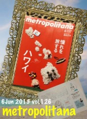 AYUMO 公式ブログ/東京メトロポリターナ連載中! 画像1