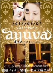 AYUMO 公式ブログ/開運イベントのお知らせ 画像1