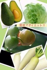 AYUMO 公式ブログ/野菜でダイエット 画像1